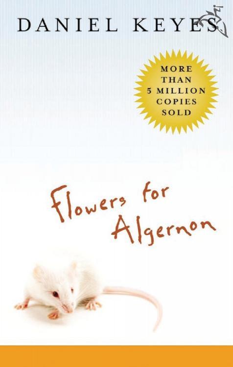 flowersforaglernon.jpg