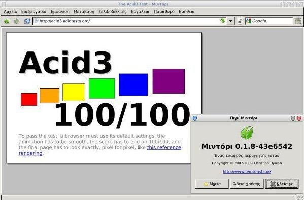 midori_018_acid3test.jpg